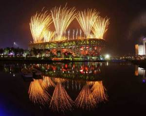 Pesta penutupan Olimpiade Beijing 2008