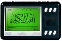 MP3 Al-Quran